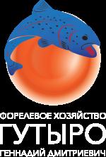Гутыро лого